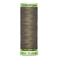 Нитки Gutermann Top Stitch №30 30м цвет 727